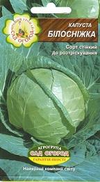 belosnechka