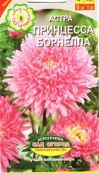 bornella_1