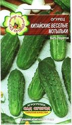 kitaj_veselye_motylki