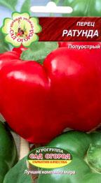 pepper_ratunda