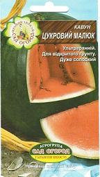 zukroumal