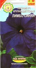 limbo_sinjaja_1