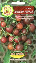 tomat_vishenka_chernaja_1