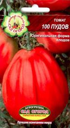 tomato_100