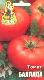 tomato_ballada